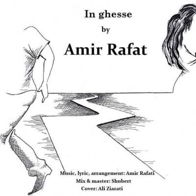 Amir Rafat - In Ghese