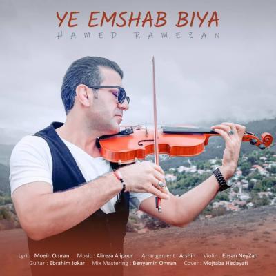 Hamed Ramezan - Ye Emshab Biya