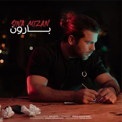 Saleh Kaviani - Mane Ehsasi