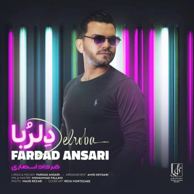 Aghil Mohammadzadeh - Amo Fazel