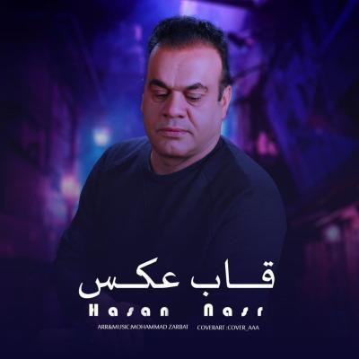 Soheil Kia - Hesse Khoobie