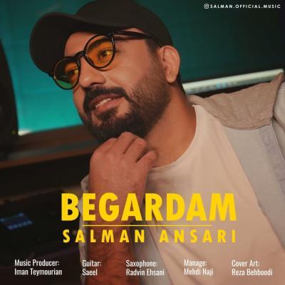 Behdad Abedinzadeh (Soroush Khaan) - Bozorge Bi Hamta