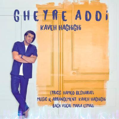 Keivan Heydari - Roozhaye Rafte