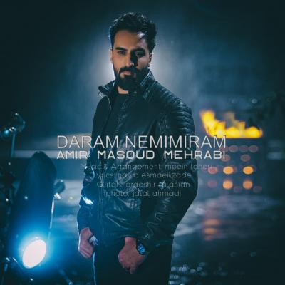 Amin Fayyaz - Alam Oftad o Haram Rikht Be Ham