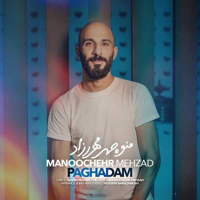 Naser Zeynali - Tavalod (Remix)