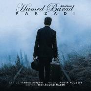 مرتضی اشرفی - تظاهر