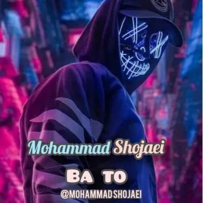 Keyvan Baharloo - Titi Joon (Ft Masoud Sadeghloo)