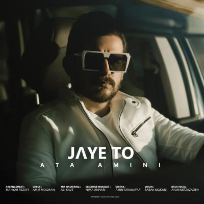 Sepehr Nariman - Donyaro Gashtam