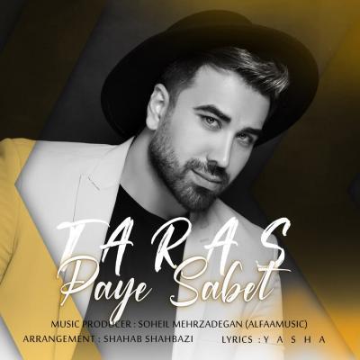 Taras - Paye Sabet
