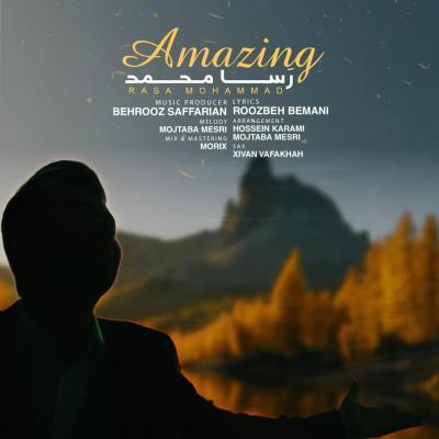 Saeed Shariat - Jonoon