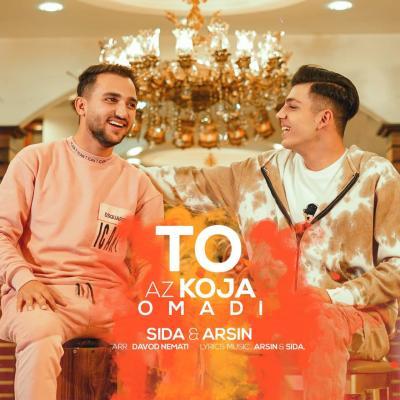 Ahmad Solo - Ghahreman