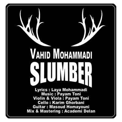 Omid Jahan - Jaane Man