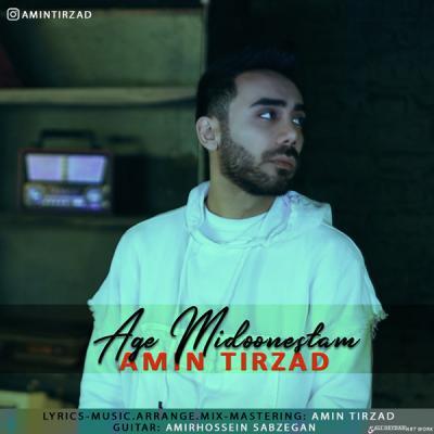 Mahoor - Man Ashegham