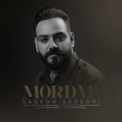 Sadegh Sadeghi - Mordab