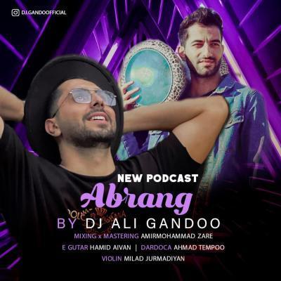 DJ Ali Gandoo - Abrang
