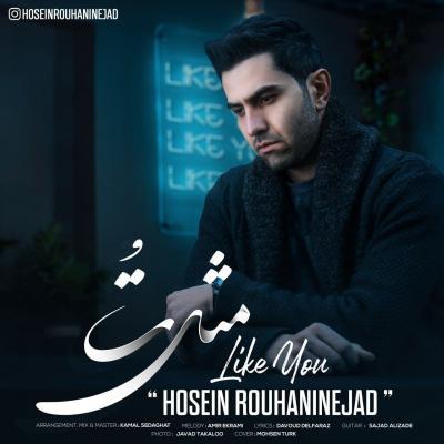 Araaz - Zakhme Zaboon