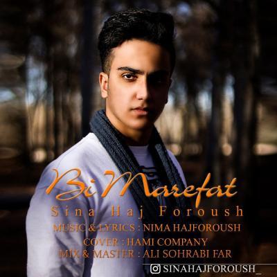 Xaniar - Ghabe Akse Khali (Electronic Version)