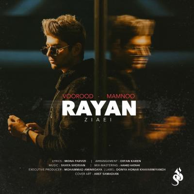 Farshad Pishgar - Zamooneh