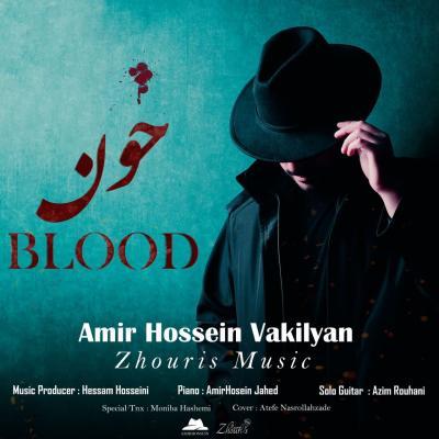 Mohammad Heshmati - Man Iranam