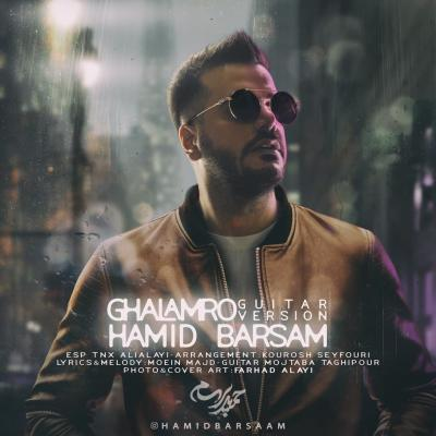 Bonsho - Zakhar