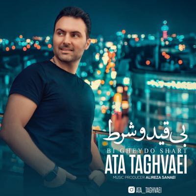 Saeed Torabi - Jadeh