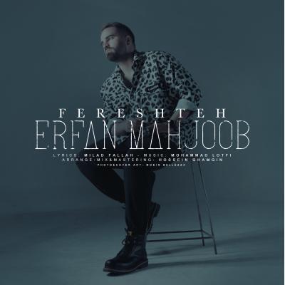 Reza Radman - Haghame