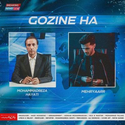 Mehryaarr - Gozine Ha