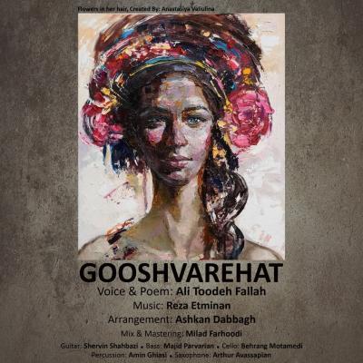Ali Toodeh Fallah - Gooshvarehat