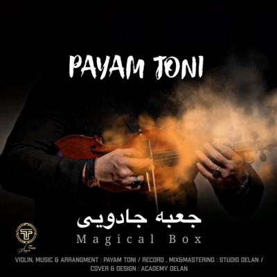 Payam Toni - Magical Box