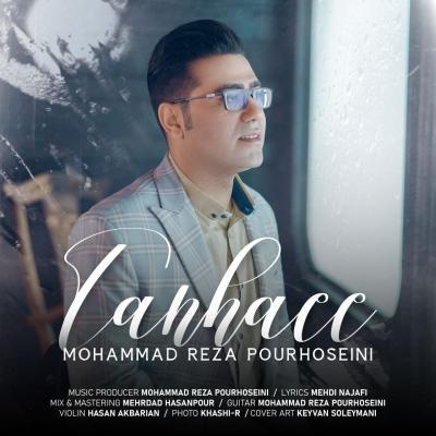 Mostafa Jafari - Sedaye Ghalbam