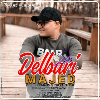 Pouria Eskandari - Gelaye