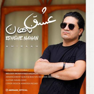 Amiraam - Eshghe Nahan