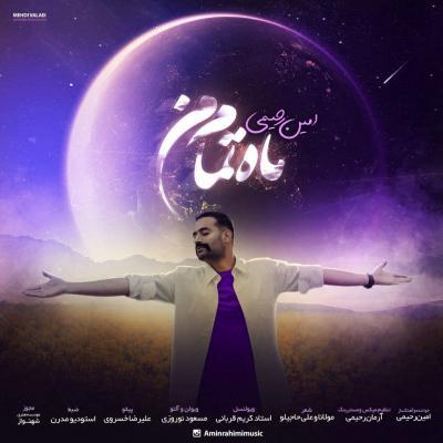 Dara Recording Artist - Chatre Eshgh