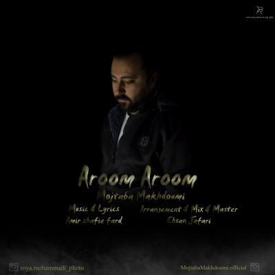 Mohammad Fakhimi - Iran