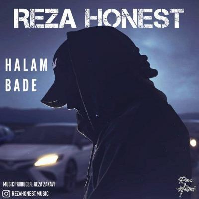 Ali Erfani - Perfume