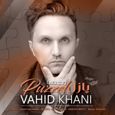 Vahid Khani - Puzzle