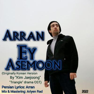 Ravi - Kasi Montazeram Nist