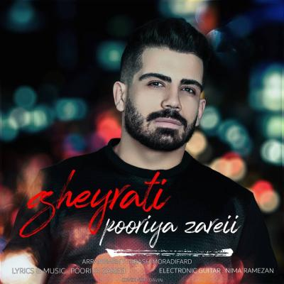 Fereydoun Asraei - Donya Bedone To
