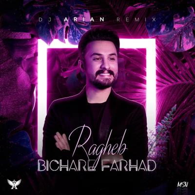 Mohammadreza Moghaddam - Vatan