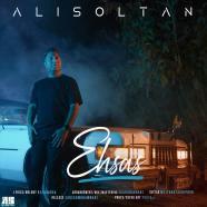 علی سلطان - احساس