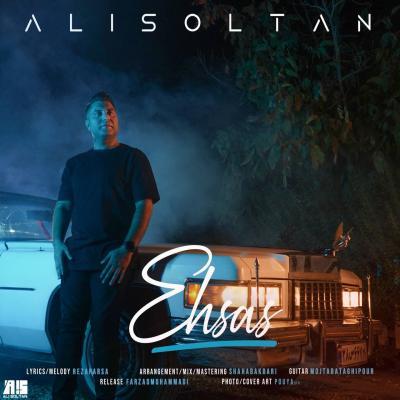 Ali Soltan - Ehsas