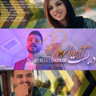 Hamed Shirbeygi - Faghat Fekre Negatam