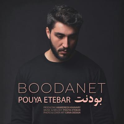 Milad Dylan - Shak