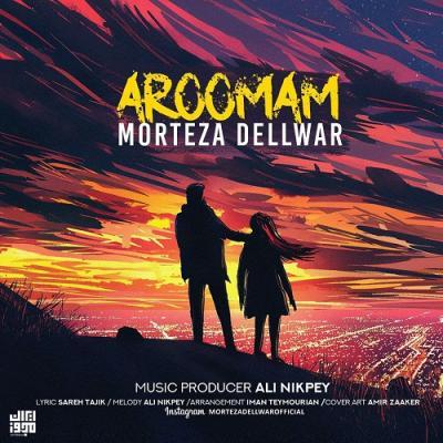 Morteza Dellwar - Aroomam