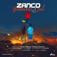 زانکو - یه دونه گل