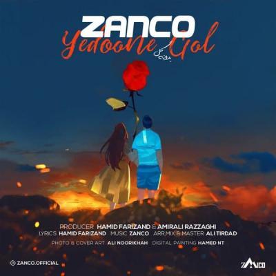 Zanco - Yedoone Gol