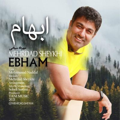 Parviz Babaei - Ey Yar