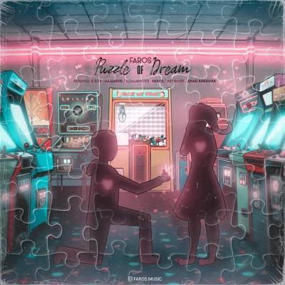 Farhad Boroumand - Gole Gham