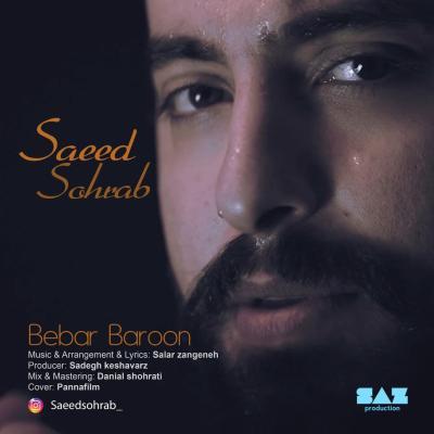 Davood Servati - Shik