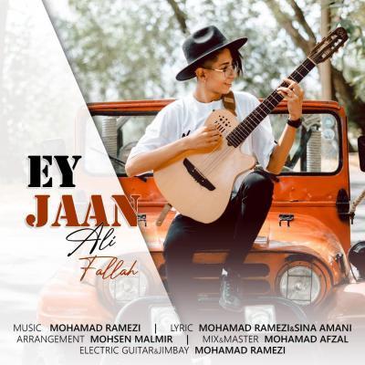 Ali Fallah - Ey Jaan